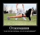 Личный фотоальбом Кристиана Лебедева