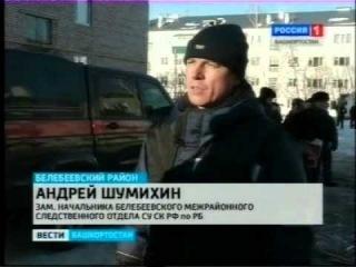 Комиссия должна обнародовать причины взрыва в жилом доме в поселке Приютово
