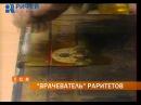 В Перми открылась выставка работ Игоря Арапова