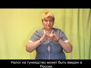 """ИНовости """"Налог"""",""""Мусор"""", """"Знак Качества"""" и другие"""