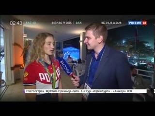 ОИ-2016 Стефания Ефлутина каналу Россия 24 | СПБ РЯКП - официальный канал