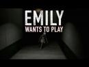 Emily Wants To Play Эмили хочет поиграть.