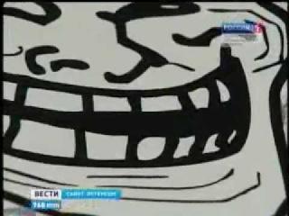 Вести.Ru: Тетради с рисунками серийного убийцы