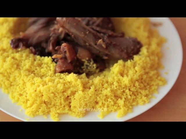 Тажин с бараниной и инжиром (Moroccan Lamb Tagine with Figs)