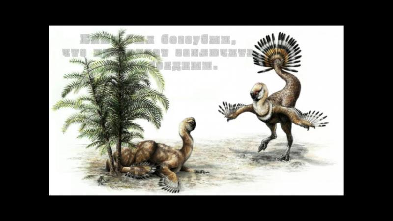 Хагриф Hagryphus giganteus