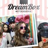 СелфиЗеркало | Фотобудка DreamBox г.Челябинск
