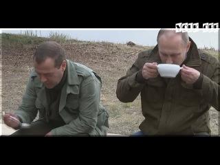Путина и Медведева угостили ухой - Медведев (Ни одного куска рыбы не заработали)