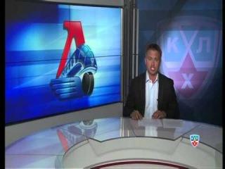 Новости хоккея 6 сентября 2012 года