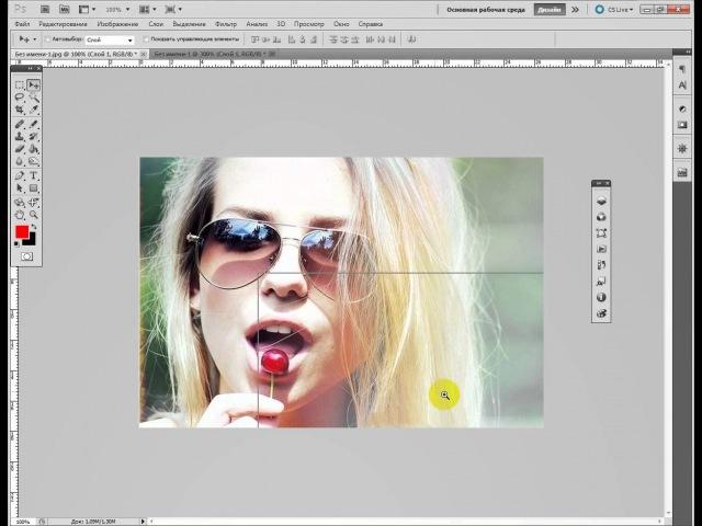 Как при помощи фотошопа убрать надпись с картинки в фотошопе