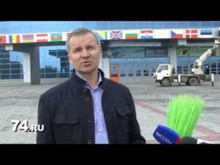 Репетиция мегасубботника в Челябинске