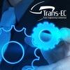 Промышленное оборудование, фильтры, Trans-EC