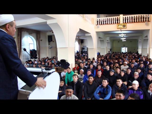 Жума баян Ата-энеге болгон сүйүү. 17.02.2017.