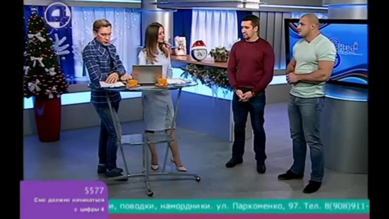 4 КАНАЛ УТРЕННИЙ ЭКСПРЕСС Уральский бокс 4 канал Выпуск 27 12 2017