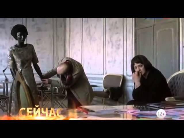 Бежать нельзя погибнуть 4 серия 2015 Мелодрама фильм сериал смотреть онлайн