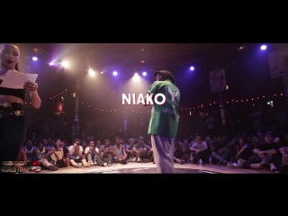NIAKO | Judge showcase | Fusion concept 2015