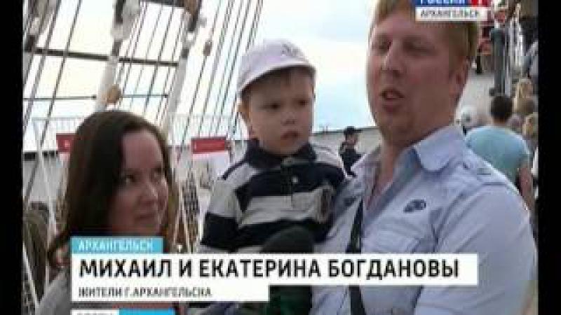 В Архангельске экипаж барка Крузенштерн сегодня отдыхает