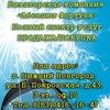 Недвижимость в г. Нижний Новгород