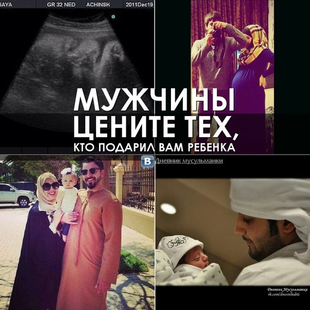 Инстаграм мусульманские картинки статусами