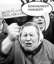 Личный фотоальбом Даши Бубуриной