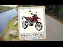 POWERRRR!! then a Rebuild? | Aprilia SXV 450 Supermoto Test Ride