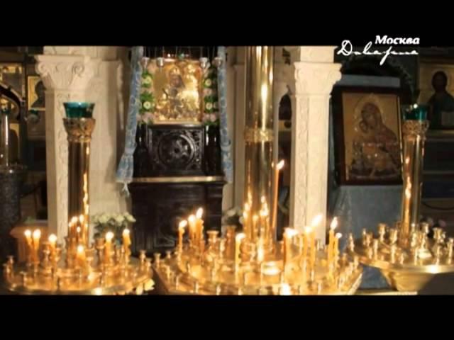 Зачатьевский ставропигиальный женский монастырь Прпп Иулиания и Евпраксия Московские