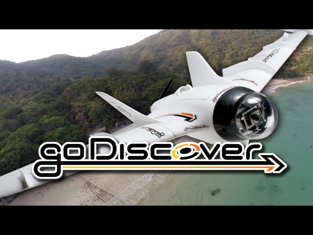HobbyKing Product Video Go Discover FPV Plane EPO 1600mm PNF