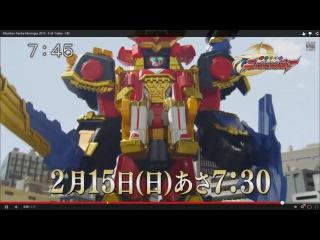 Трейлер Shuriken Sentai Ninninger (2015)