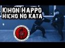 Ninjutsu Kihon Happō Koshi Kihon Sanpō No Kata Hichō No Kata Gyokko Ryû