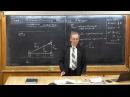 Урок 19 Относительность движения Формула сложения скоростей