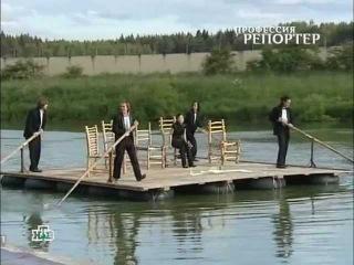 «Профессия: репортер» - Жизнь против правил (2007.06.30)