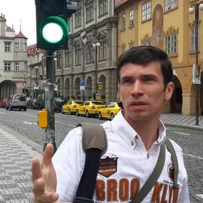 Александр Флярковский | ВКонтакте