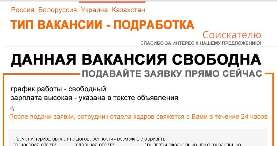 Наборщик текстов вакансии удаленная работа москва работа монтажер удаленно