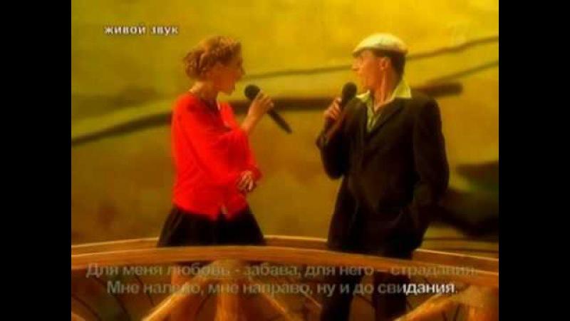 Кукла бессердечная Анна Седокова и Вадим Галыгин