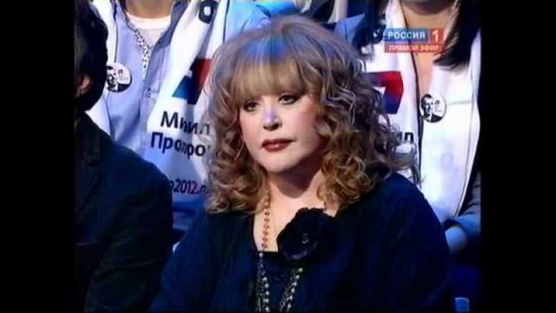 Жириновский опустил Аллу Пугачёву flv