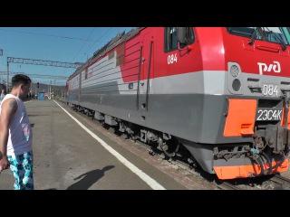 Смена электровоза ЭП1м-775 на 2ЭС4к-084 на станции Горячий Ключ
