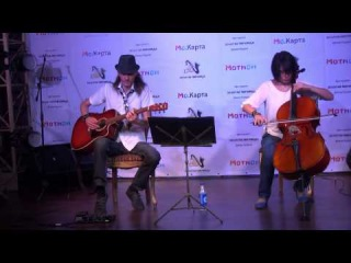 Vertigo duet: Smells Like Teen Spirit  (Nirvana acoustic cover) live in Charley Gold