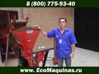 Мастер класс 1. Производство лего кирпича. EcoMaquinas.