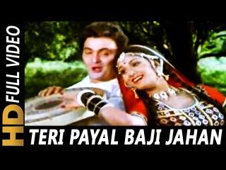 Teri Payal Baji Jahan   Mohammed Aziz, Anuradha Paudwal  Bade Ghar Ki Beti 1989 Songs Rishi Kapoor
