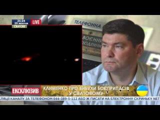 Взорвались склады с боеприпасами в Сватово