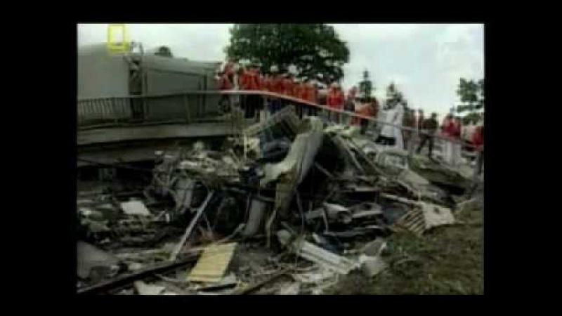Секунды до катастрофы Крушение в Эшеде.