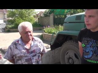 Комендатура Горловки вернула автомобиль хозяину, который угнали работники Бени-Крикуленко