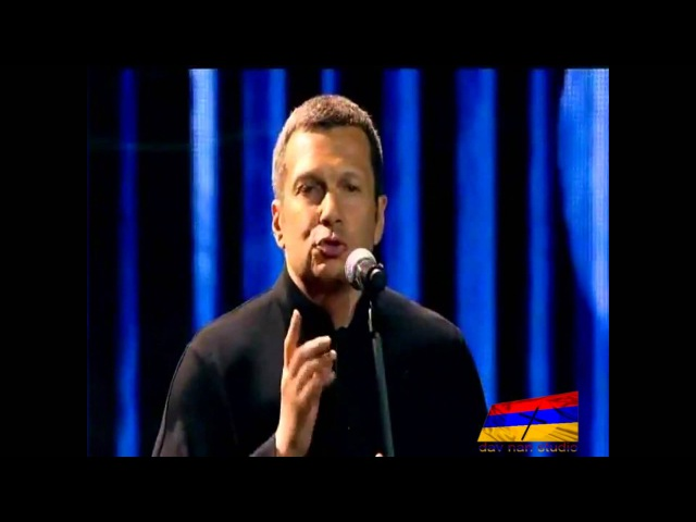Владимир Соловьев про Армян Золотые слова Ташир2013