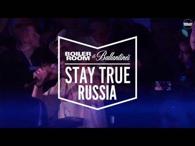 BMB Spacekid Boiler Room x Ballantines Stay True Russia Live Set