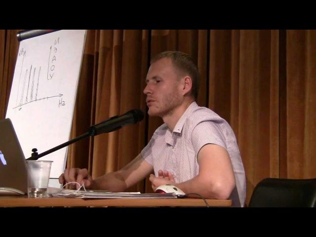 Евгений Койнов - Могущество звука 2012-08-15