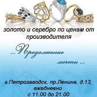 ΑнастасияΑрхипова