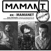 MAMANT (ex MAMANET) | 31 января 20:00 | PINTAGON