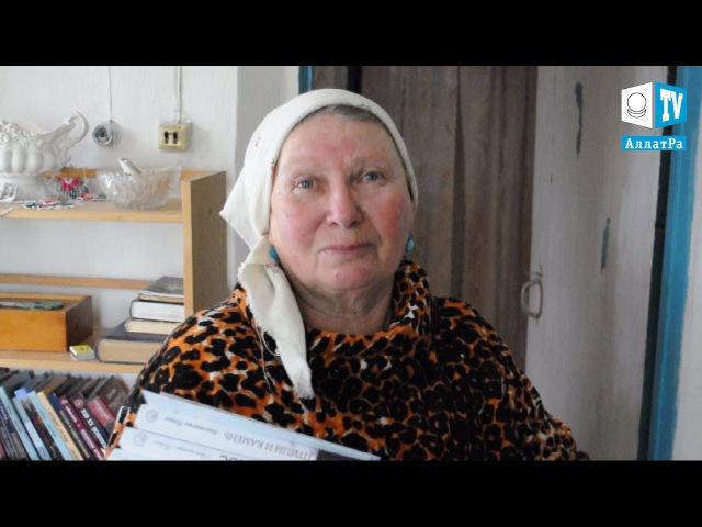 Отзыв читательницы о книгах Анастасии Новых