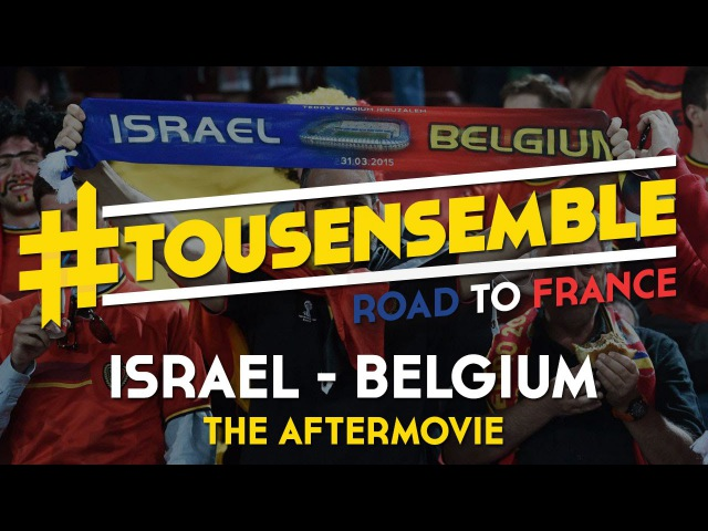 TousEnsemble : Israel - Belgium, the aftermovie