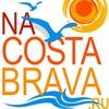 Коста Брава - все о испанском побережье!