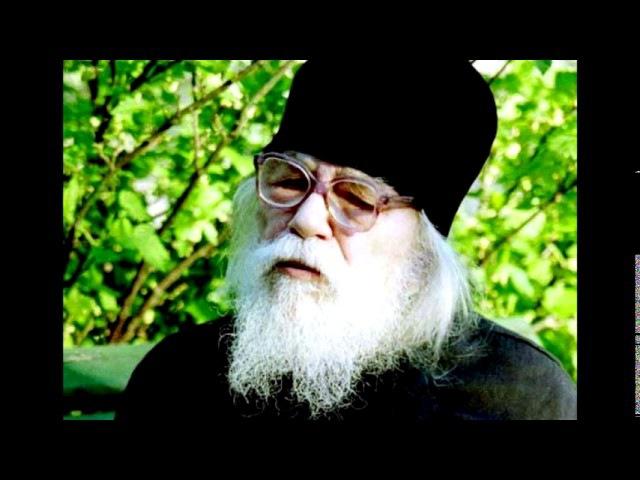 Старец Иоанн Крестьянкин о еретиках католиках